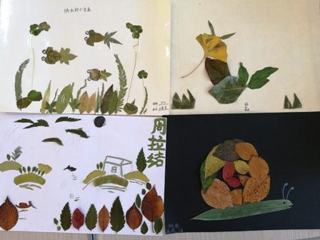 动物的形象,有的是植物,花朵等形象,还有的则是一幅幅漂亮的风景画